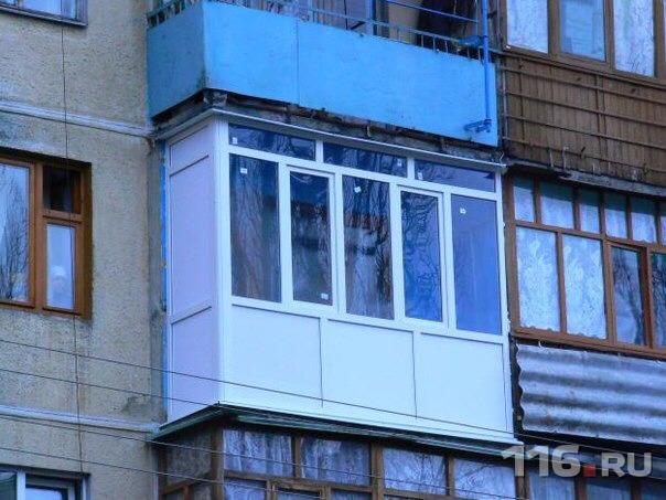 Хочу застеклить балкон пластиком не дорого / форум.