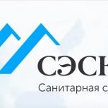Оказываем услуги по уничтожению насекомых и грызунов, Казань