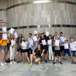 Летние языковые каникулы в Сингапуре, 2020 из Казани, Казань