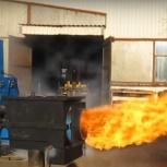 Горелка тепловая на биомассе, Казань