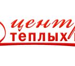 Сотрудничество на дилерских условиях, Казань