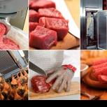 Поставка оборудования для мясопереработки, Казань