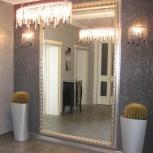 Зеркала в багетной раме, Казань
