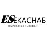 Комплексное снабжение, аутсорсинг снабжения, Казань