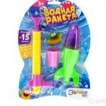 Детская игрушка - Водная Ракета, Казань