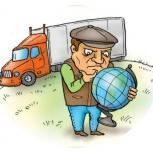 Доставка грузов, Казань