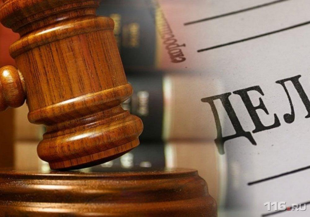 Судебный приказ займ