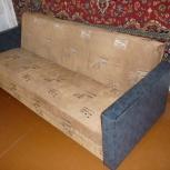 Вывоз и утилизация старого дивана, Казань