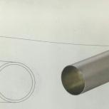 Труба нержавеющая диаметр 32 мм, Казань