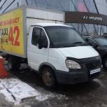 Перевозка Газелями, Казань