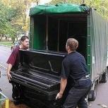 Вывоз и утилизация пианино в Казани, Казань