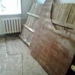 Демонтаж деревянных полов, Казань