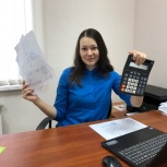 Помогаю экономить на налогах законно!, Казань