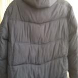 Куртка мужская р-р 50-52 (зимняя). Очень теплая и легкая, Казань