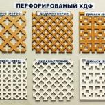 Перфорированные листы ХДФ, Казань