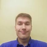 Специалист по тендерам 44 фз, 223 фз, ком. торги, Казань