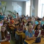 Профессиональная переподготовка в Уральском Федеральном Университете, Казань