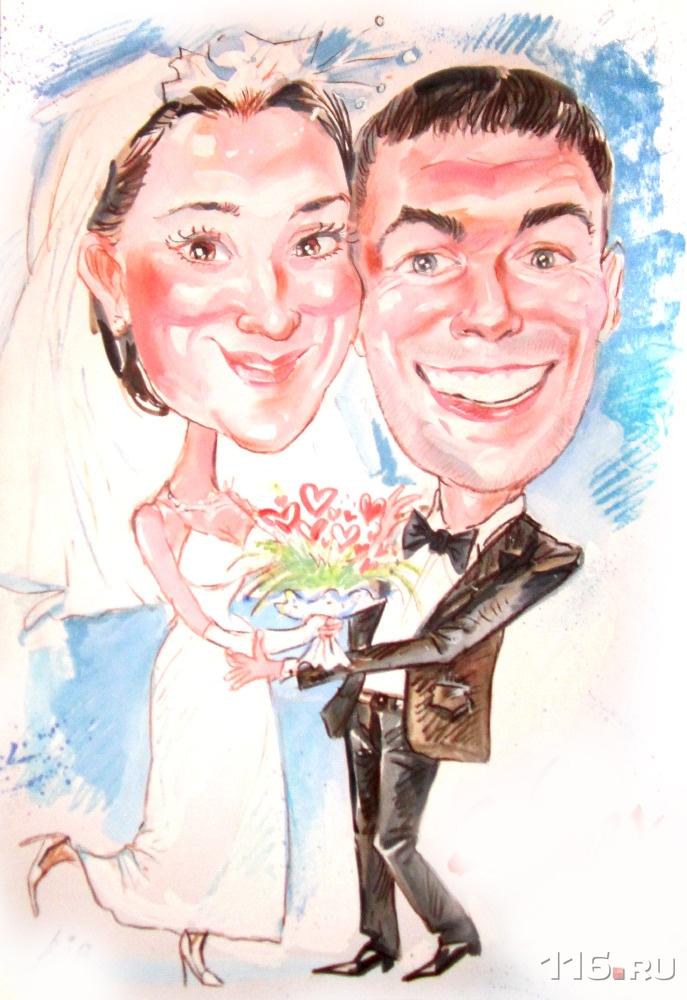 бородина открытка шарж на день свадьбы садовая